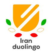 ایران دولینگو