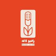 رادیو لاله