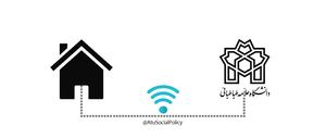 راهنمای استفاده از VPN دانشگاه علامه در موبایل