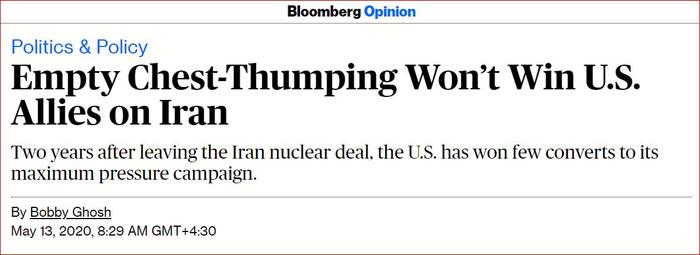 بلومبرگ: آمریکا با پٌزهای توخالی قادر به ایجاد اتحاد علیه ایران نخواهد بود