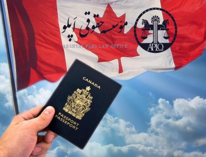 بهترین وکیل مهاجرت به کانادا