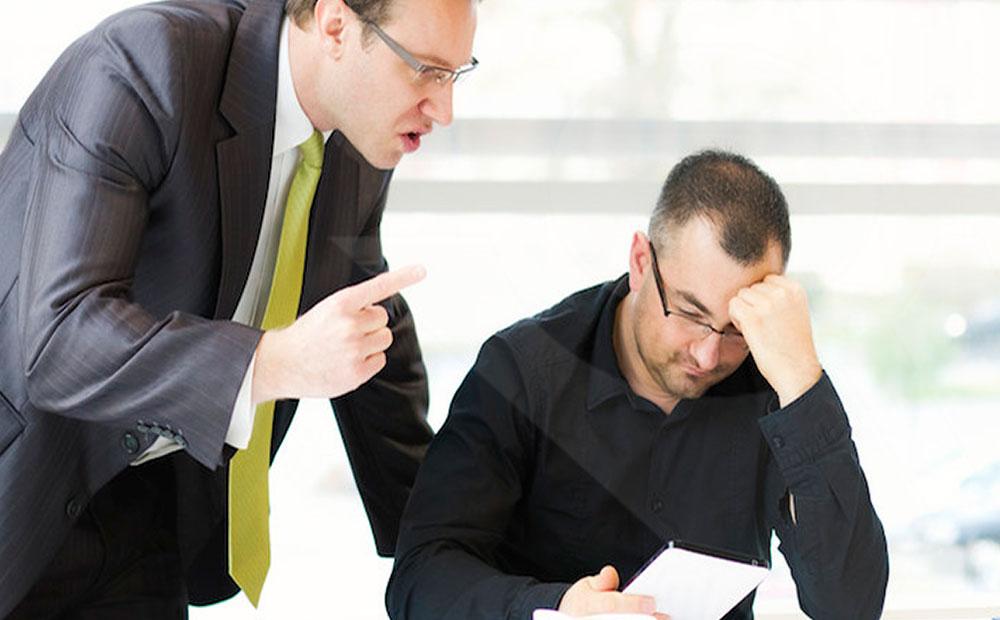 خشونت در محل کار