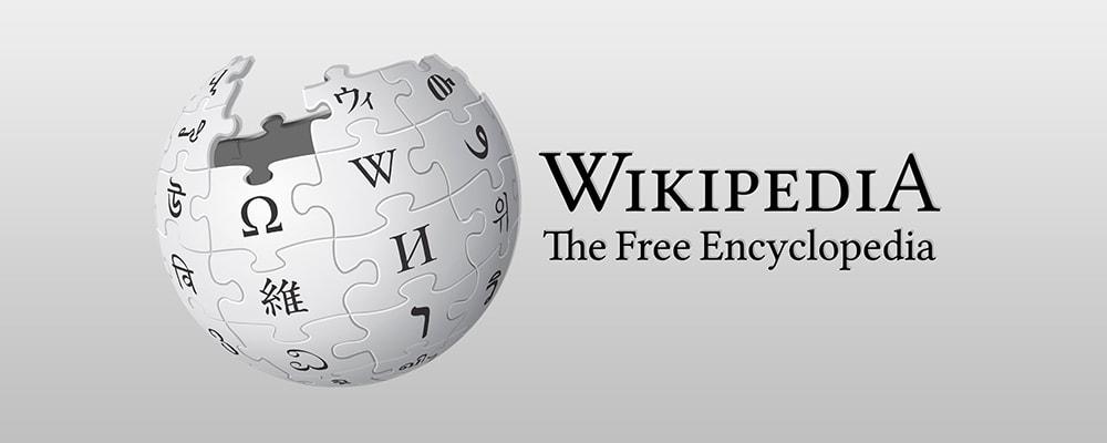 آیا ویکیپدیا منبع موثقی است؟