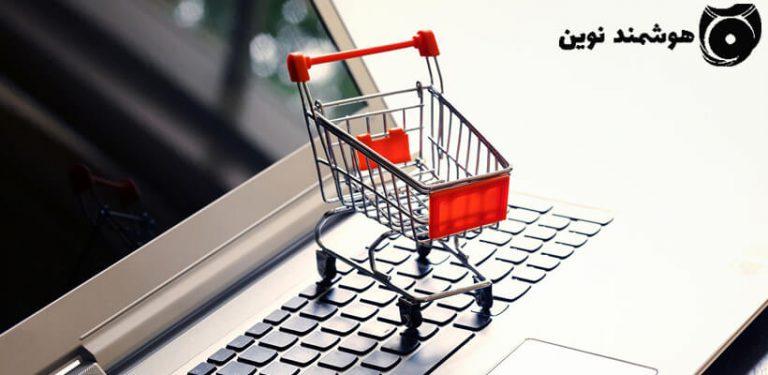 قیمت نرم افزار حسابداری فروشگاهی هوشمندنوین