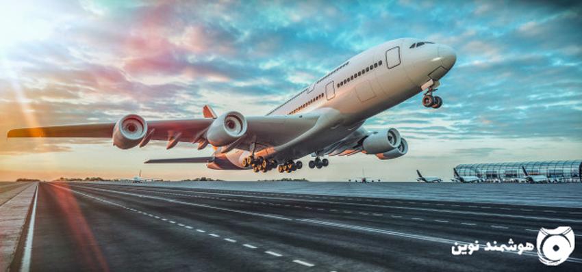 حسابداری آژانس هواپیمایی