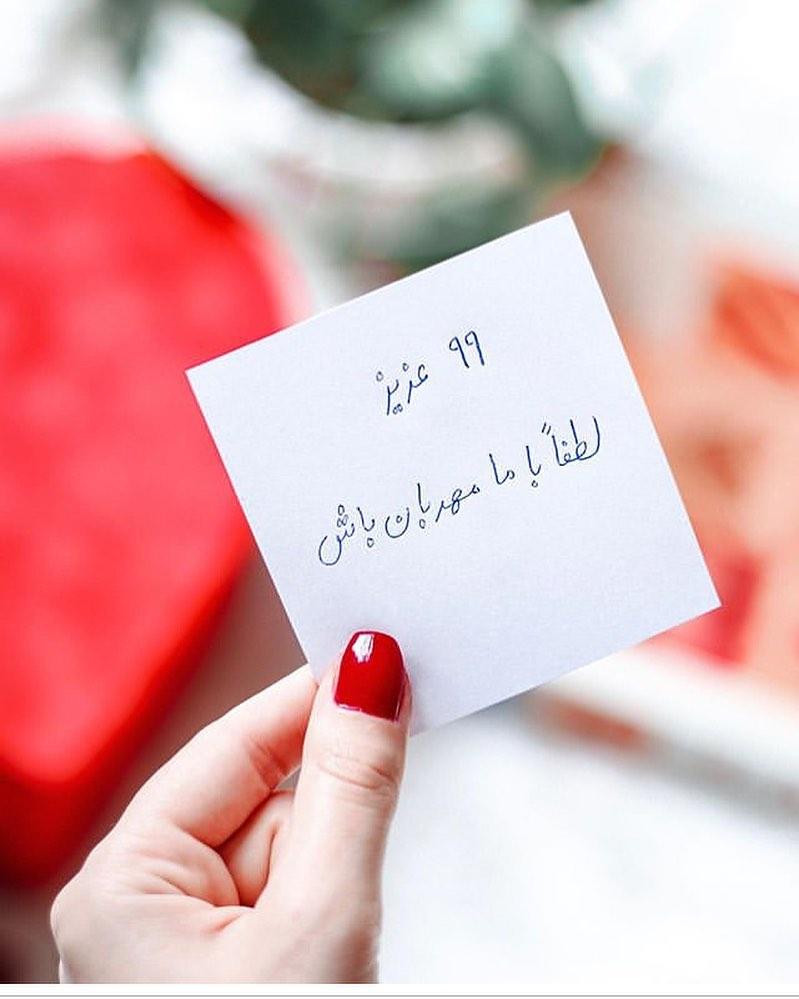 چگونه برای سال نو یک پیام تبریک بنویسد ؟