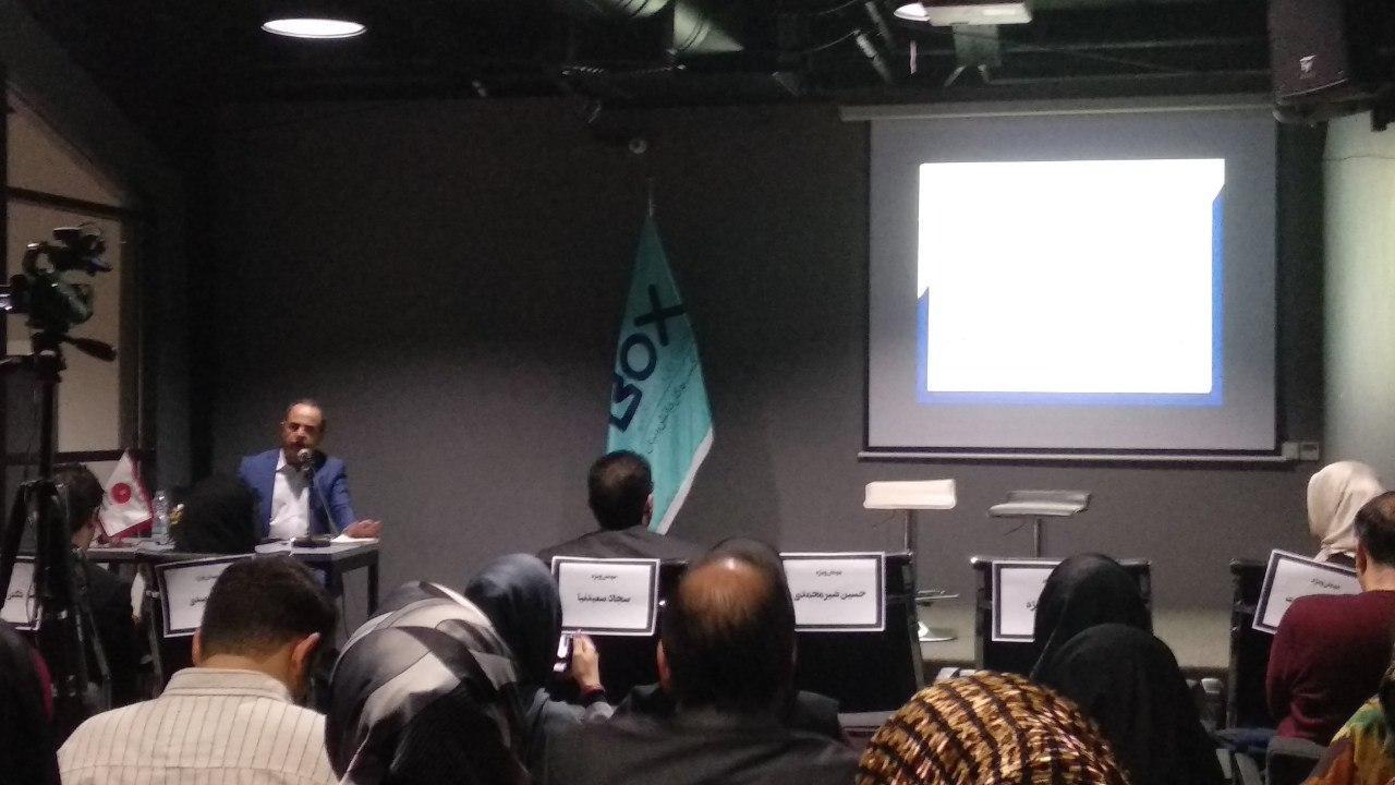 ارائه محمد فقیری در دومین گردهمایی محتواگران