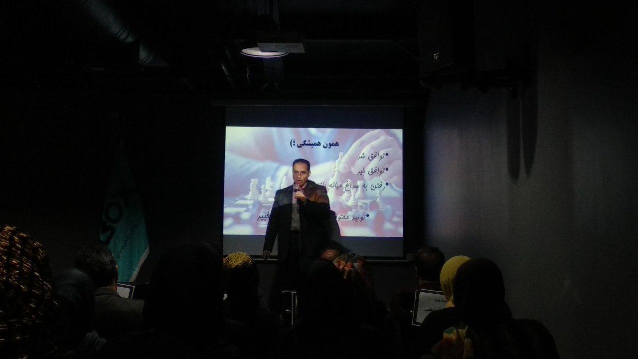 ارائه سجاد سعیدنیا در دومین گردهمایی محتواگران