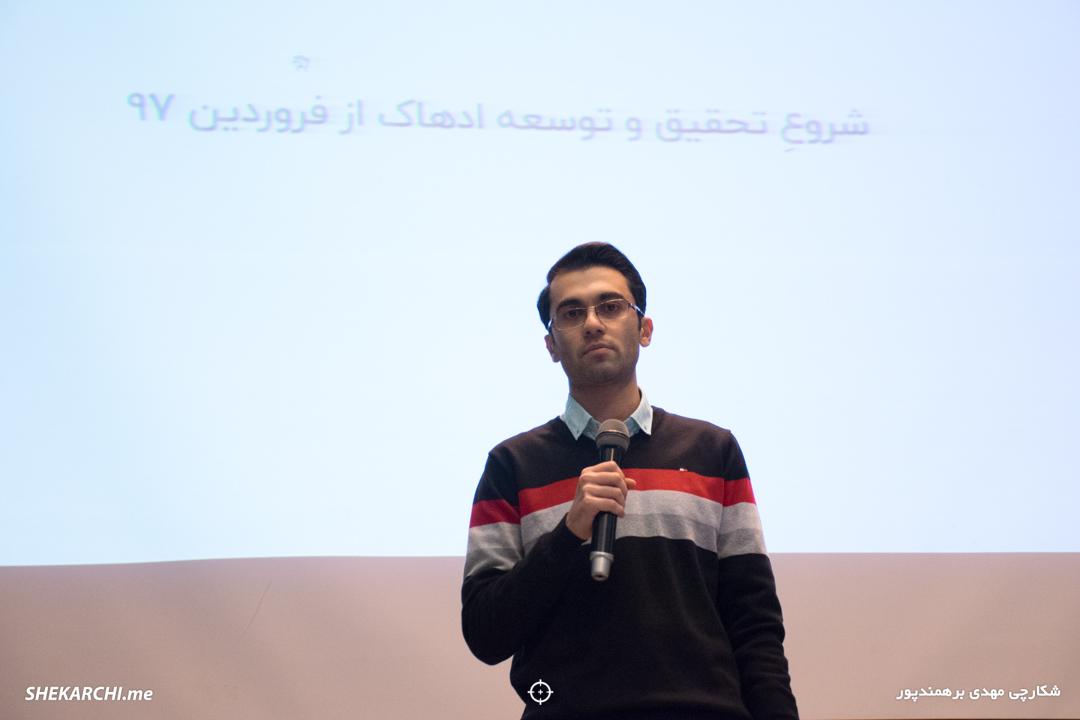 محمدامین برقعهای در ششمین رویداد دیامتاک / عکاس: مهدی برهمندپور