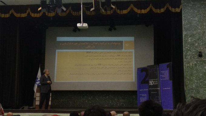 ارائه محمدرضا کریمی در اولین همایش مارکترچلنج