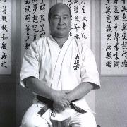 کیوکوشین اویاما