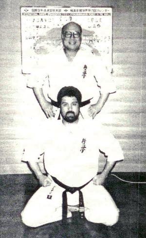 بنيانگذار کيوکوشين کاراته در ايران