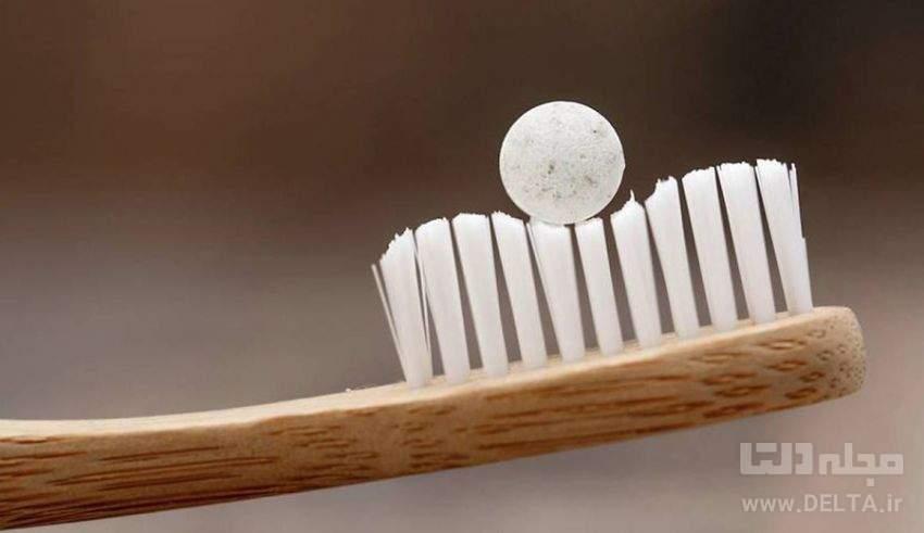 تولید خمیر دندان قرصی شکل