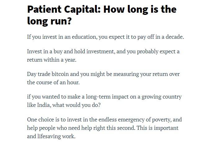 سرمایه گذاریی و اثر گذاری