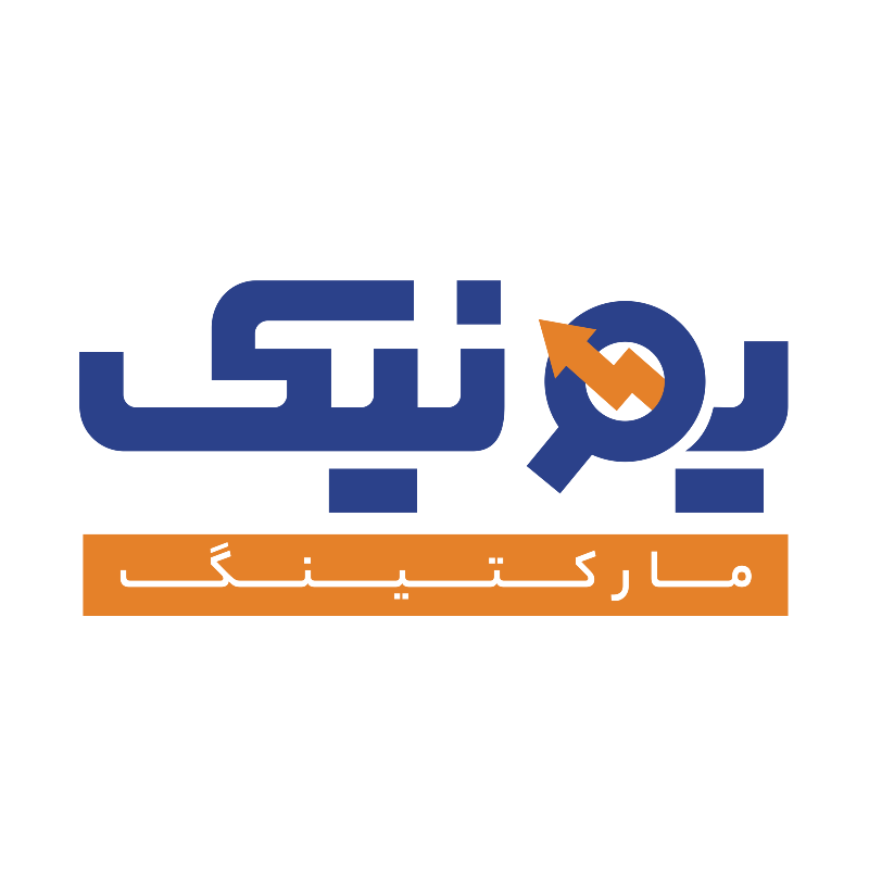 آژانس دیجیتال مارکتینگ یونیک