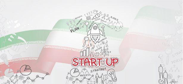 تنها ۰٫۶٪ از استارت آپ های ایران بازارهای بین المللی را هدف قرار داده اند