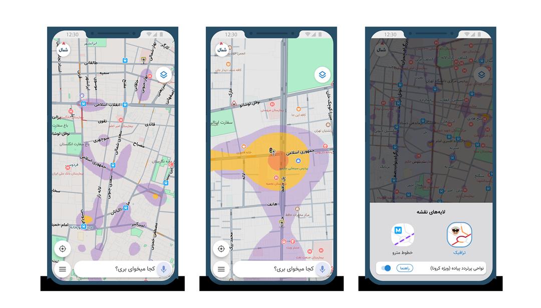 نمایش نواحی پرتردد عابران پیاده در نقشه و مسیریاب «نشان»