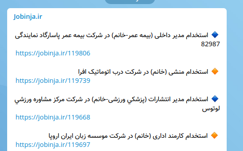 حل مشکل فونت فارسی تلگرام دسکتاپ در لینوکس (اوبونتو)