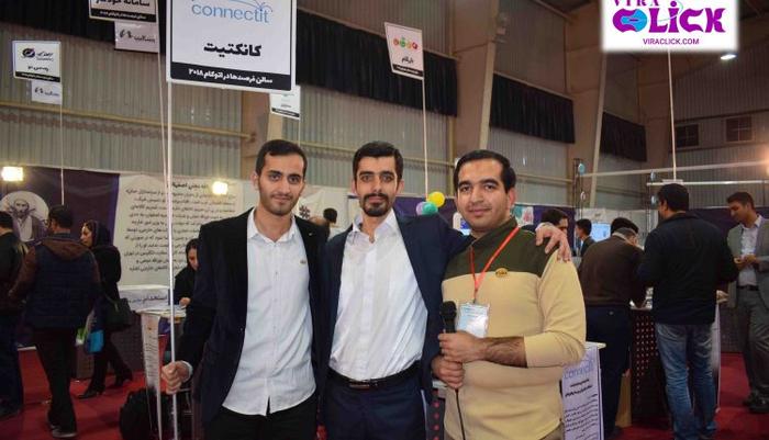 گزارش کانکتیت از بیست و چهارمین نمایشگاه بین المللی اتوکام اصفهان