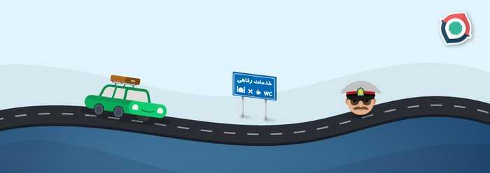 نسخهی جدید مسیریاب نشان برای جاده و سفر