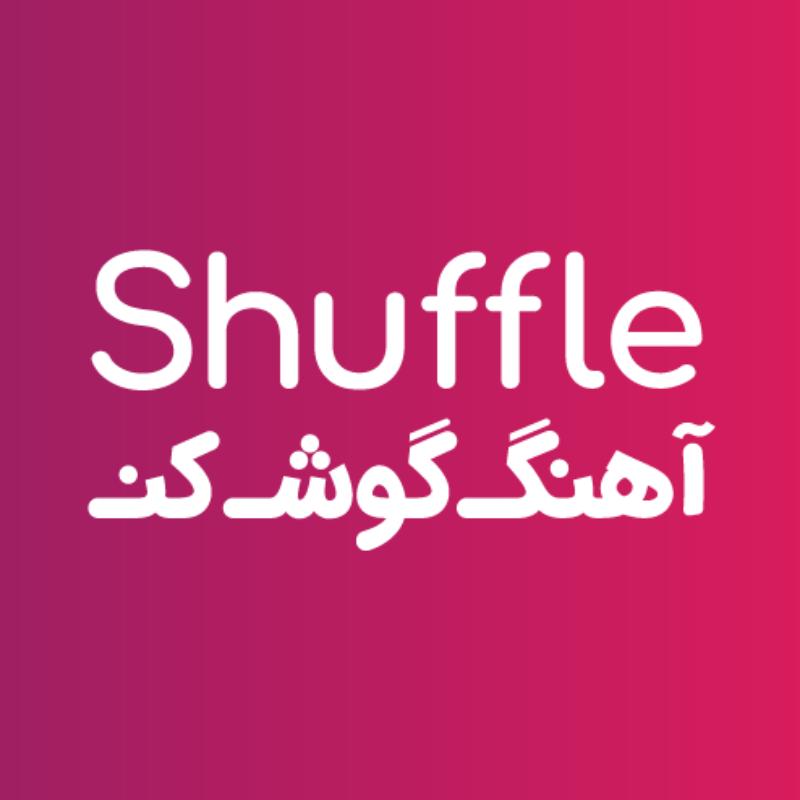 اپلیکیشن موسیقی شافل Shuffle