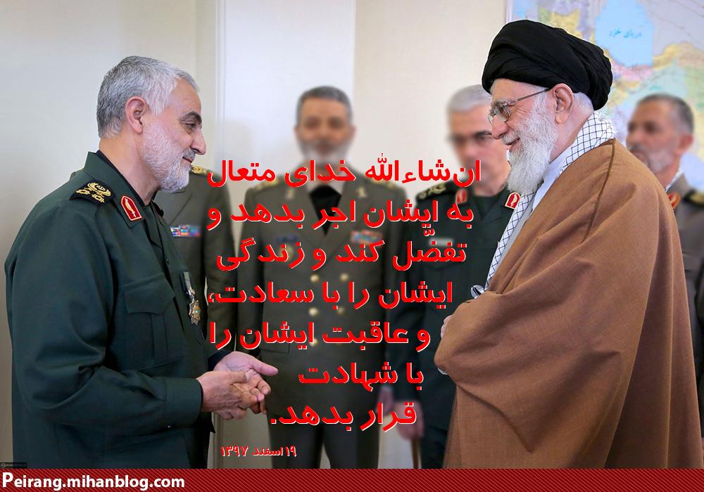 از شهادت سردار سلیمانی تا نابودی رژیم صهیونیستی