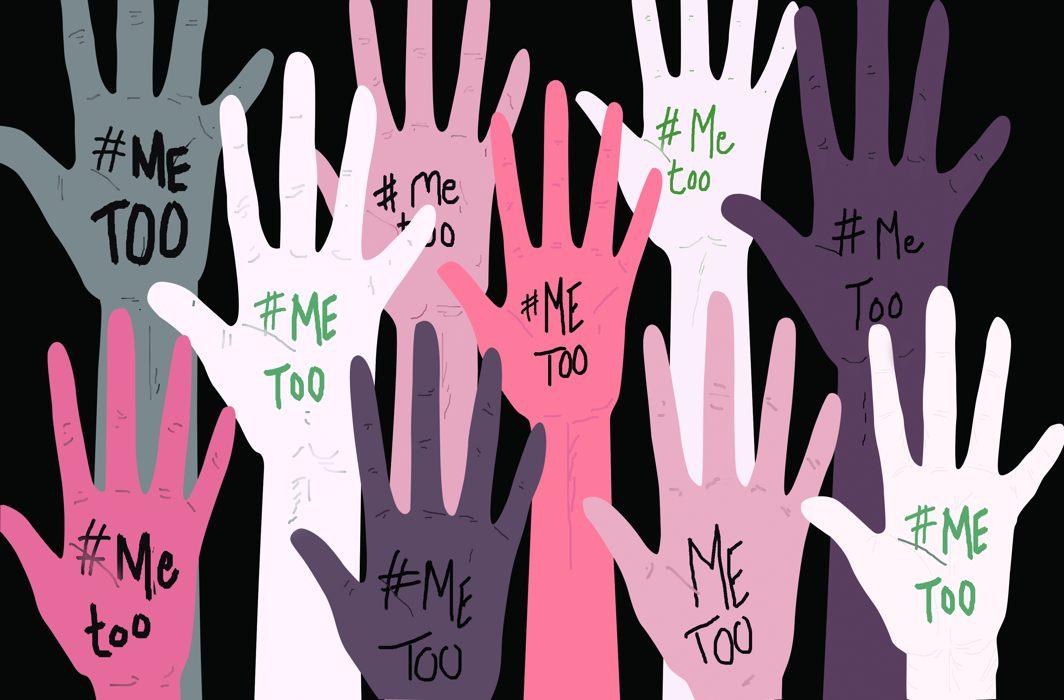گزارش یک واقعه: بررسی کمپین ME Too