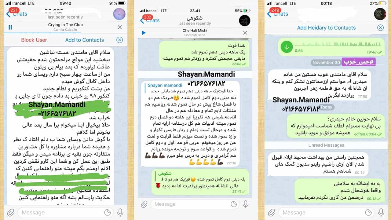 نظرات دانش آموزان در مورد شایان مامندی مشاور ارشد موسسه حرف اخر
