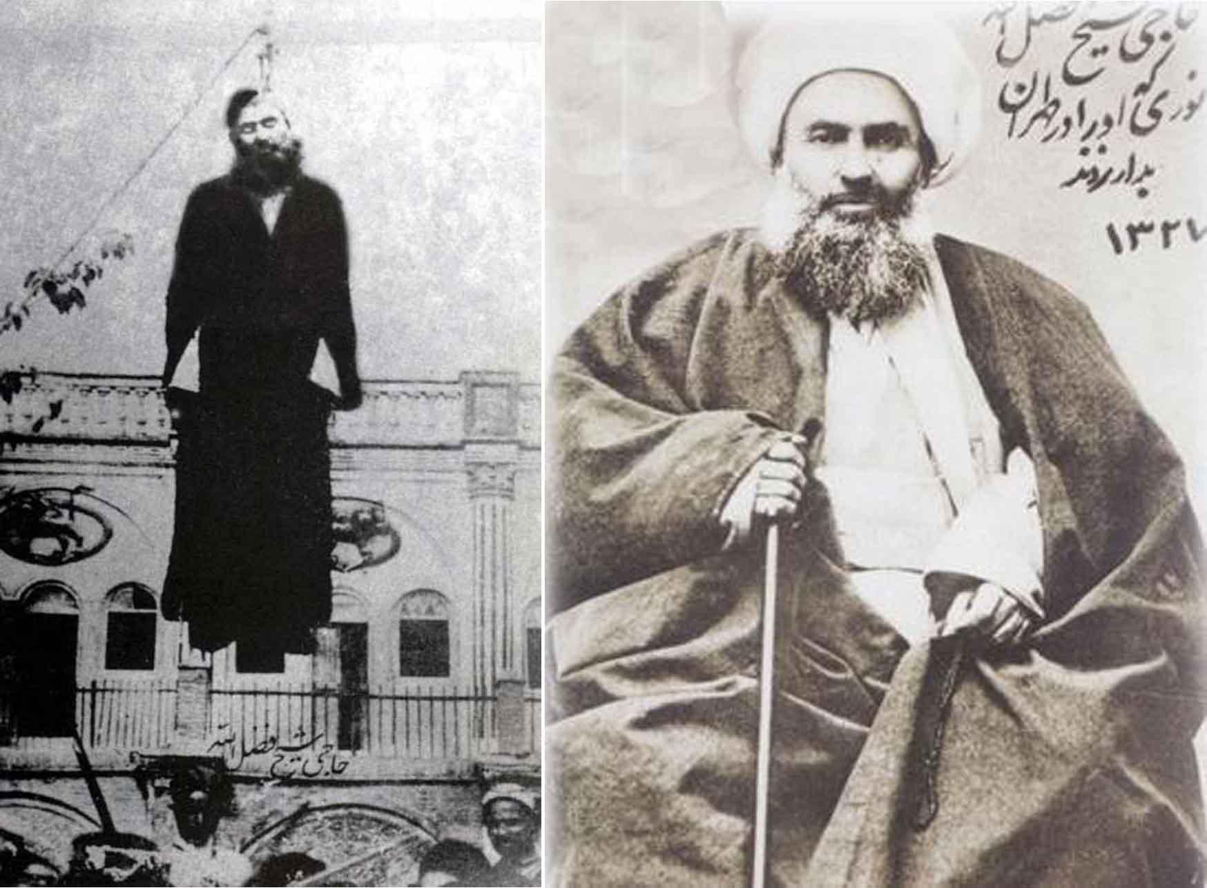 به دار آویخته شدن شیخ فضل الله نوری