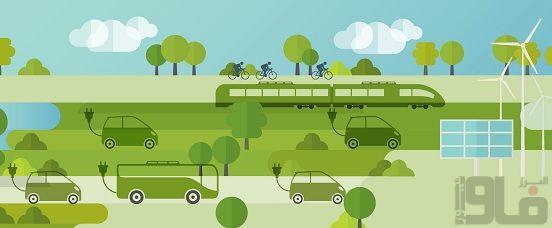 حمل و نقل سبز و تغییرات اقلیمی