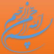 Mojtaba Ghahari