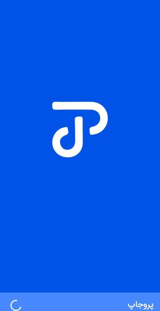 معرفی یک اپلیکیشن فریلنسری حرفه ای به نام پروجاپ