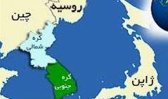 کره ی جنوبی