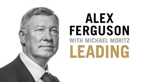 خلاصه کتاب رهبری الکس فرگوسن اثر الکس فرگوسن و مایکل موریتز