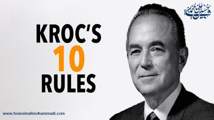 10 درس موفقیت از زندگی ری کراک خالق برند مک دونالد برای کارآفرینان
