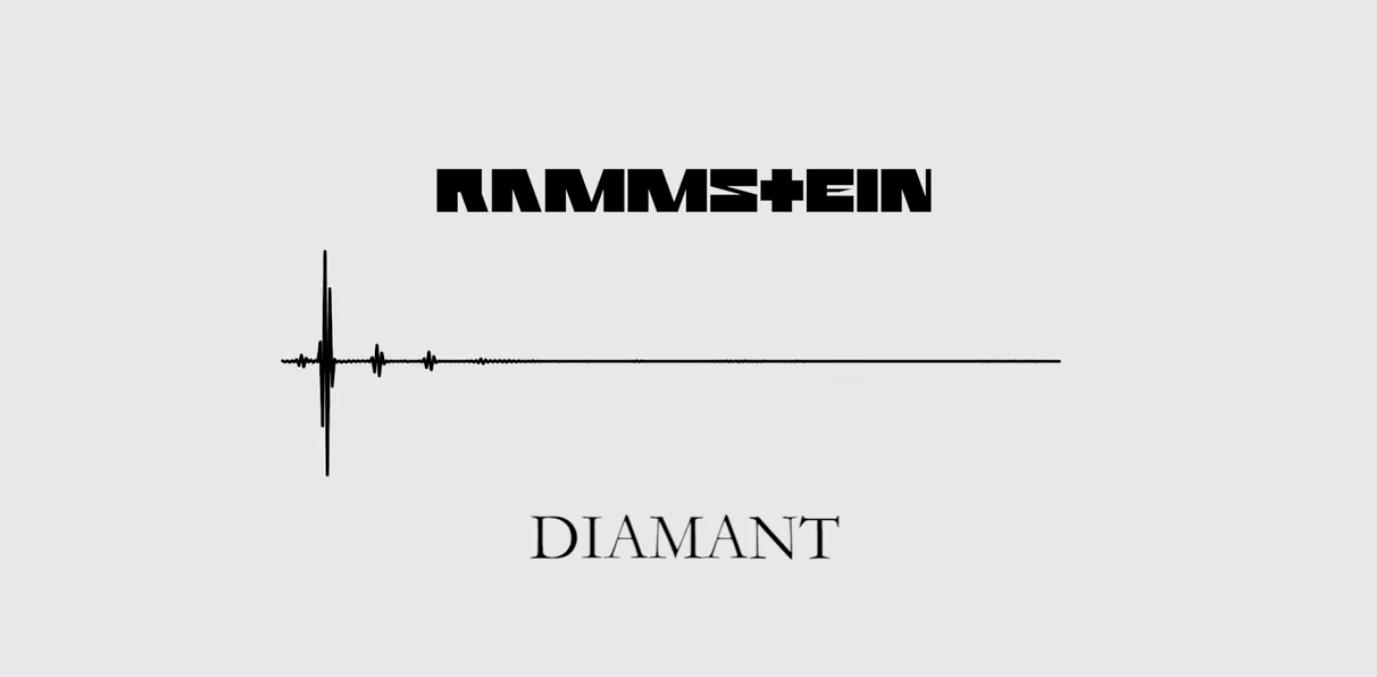 ترجمه فارسی آهنگ «الماس» رامشتاین (Rammstein - Diamant)