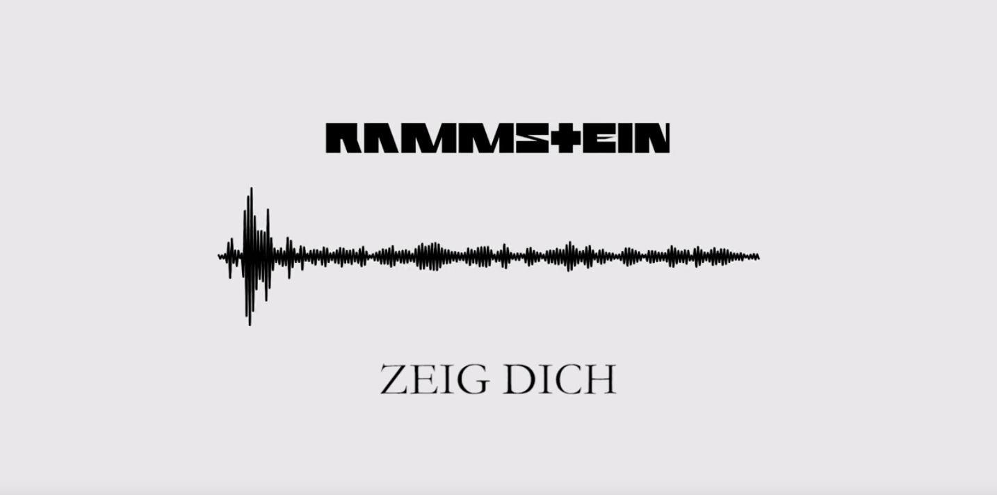 ترجمه فارسی آهنگ «خودتو نشون بده» رامشتاین (Rammstein – ZEIG DICH)