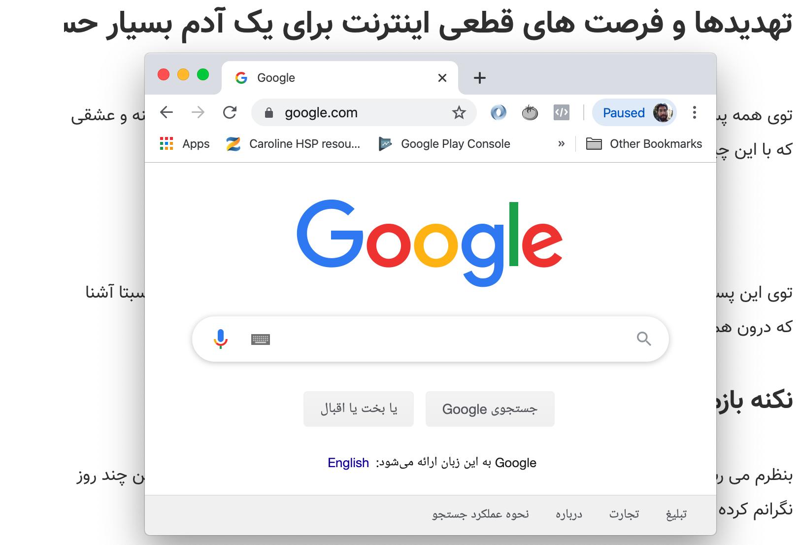 تهدیدها و فرصت های قطعی اینترنت برای یک آدم بسیار حساس + راه دسترسی به گوگل