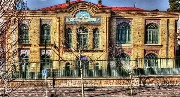 مدرسه زرتشتی های تهران