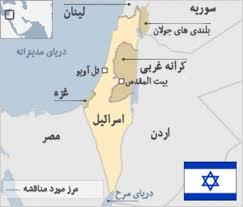تاریخ نامه اسرائیل