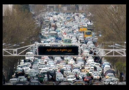 ترافیک بی نظم تهران