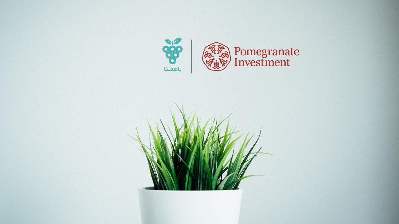 سرمایه گذاری شرکت سوئدی پامگرنت در باهمتا