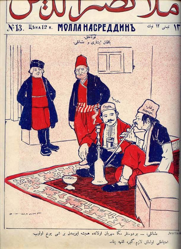 ملانصرالدینین کاریکاتورلاری - 27