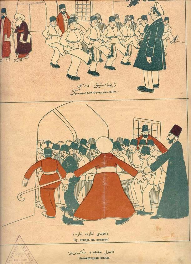 ملانصرالدینین کاریکاتورلاری - 22