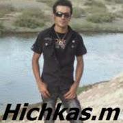 Masood Hichkas