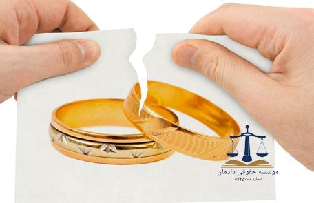 ۵ نکته طلایی که زوجین قبل از طلاق باید بدانند!