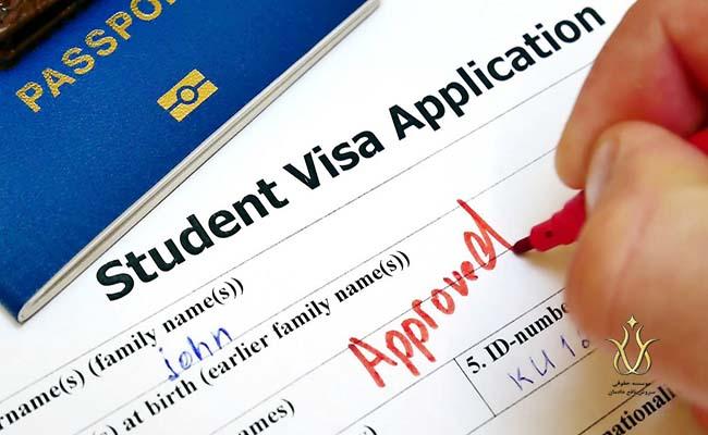 نکات طلایی درباره اخذ ویزای تحصیلی دانشجویی