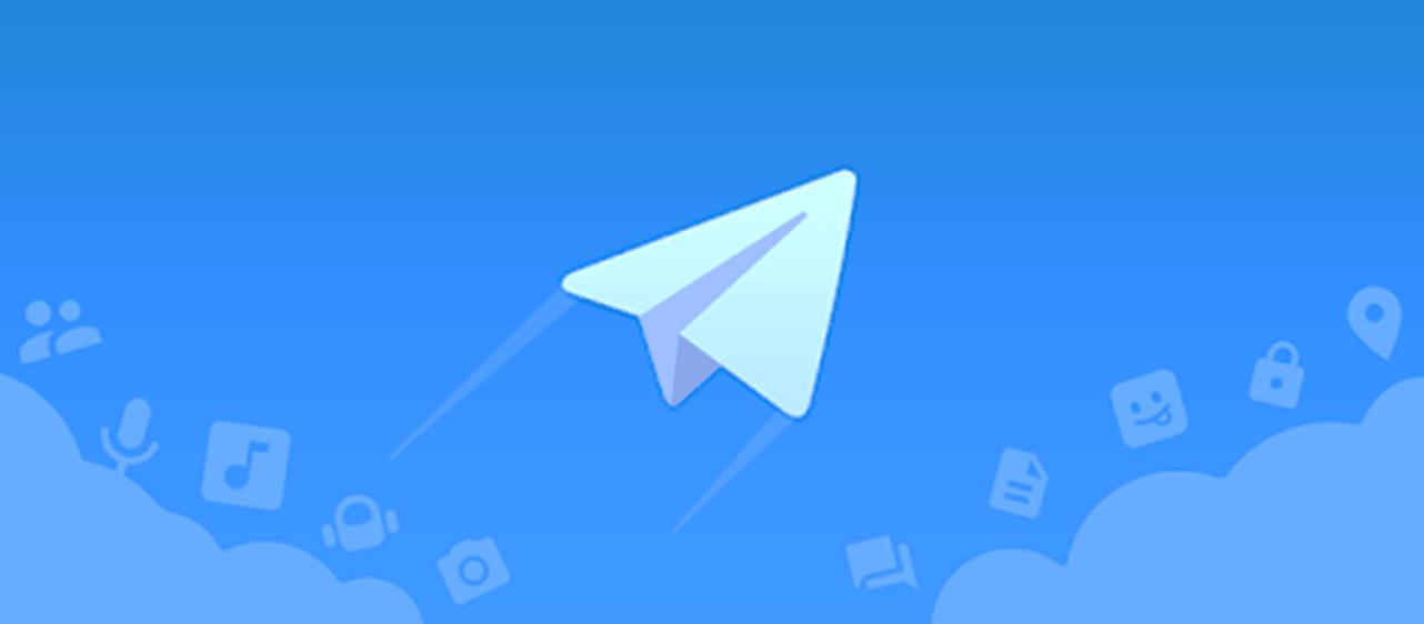 فعال سازی تایید دو مرحله ای تلگرام