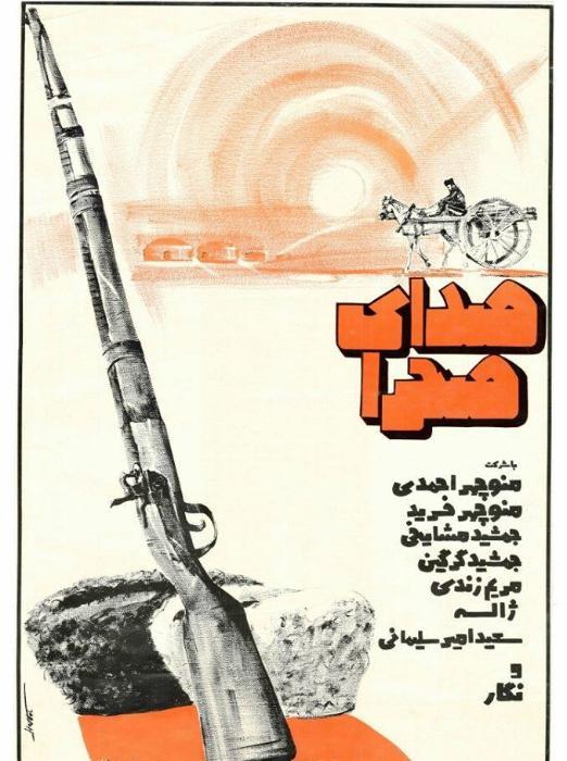"""""""صدای صحرا""""ی نادر ابراهیمی کجاست؟"""
