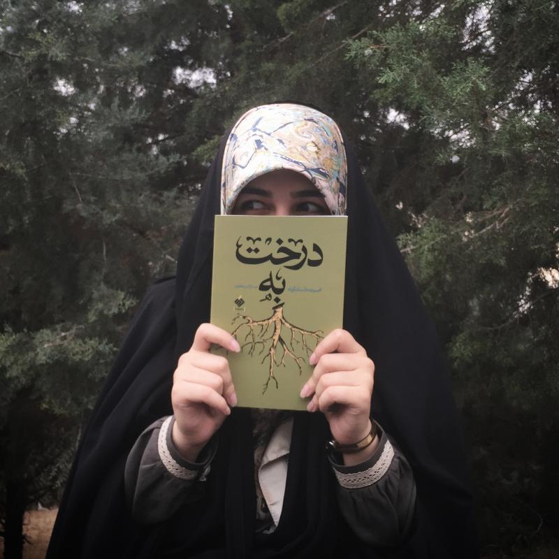 فاطمه سادات میریان